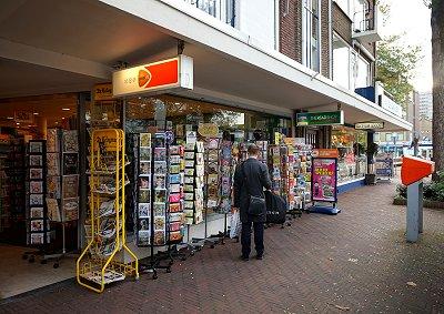 在荷兰The Read Shop Apon上的NL02自助邮亭