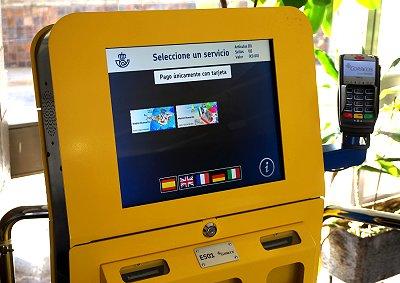 西班牙2017集邮和旅游电子邮票