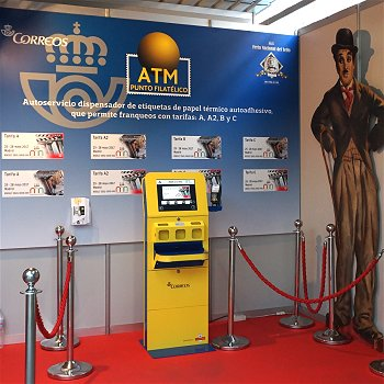 西班牙ES01&PM17智能AR邮亭在第49届全国集邮展览上的电子邮票